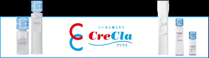 クリクラの口コミ・評判