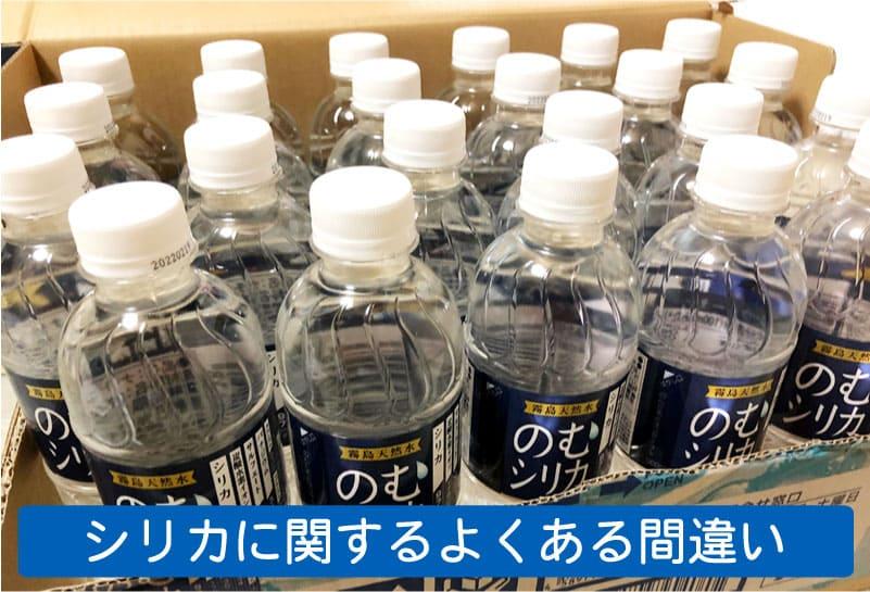 効果 シリカ 水 シリカ水|期待できる効果・効能(pH、成分)・おすすめ商品3選