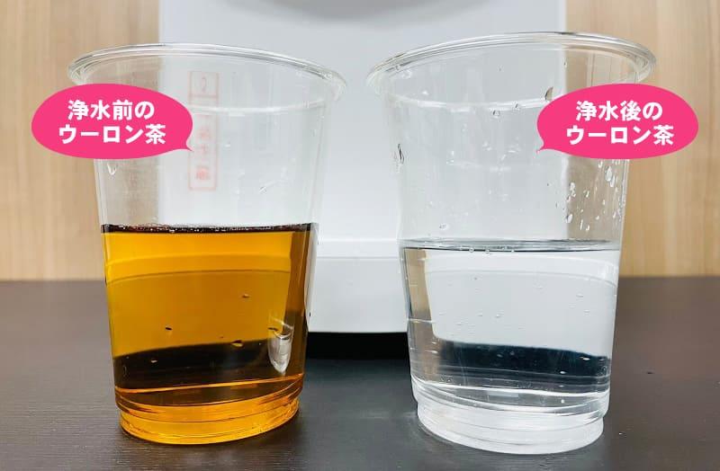 エブリィフレシャスミニの浄水力の実験結果
