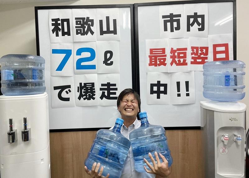和歌山市内の断水地域を対象にアクアクララの緊急プラン!